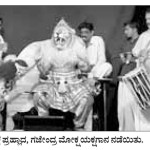 ಪೆರಡಾಲ: ಭಾಗವತ ಸಪ್ತಾಹ ಪ್ರಯುಕ್ತ ಭಕ್ತ ಪ್ರಹ್ಲಾದ, ಗಜೇಂದ್ರ ಮೋಕ್ಷ ಯಕ್ಷಗಾನ